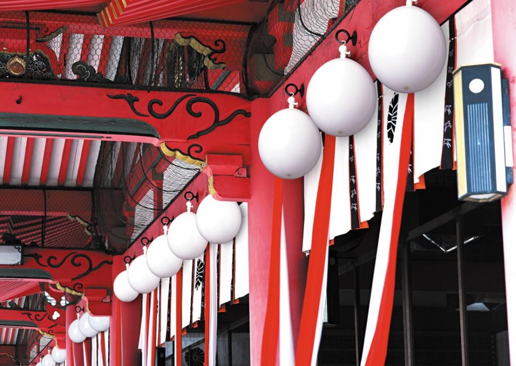 LED Balloon Lamp by Kyouei Design White